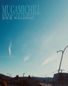 MUGAMICHILL @ WALL&WALL(表参道、東京)
