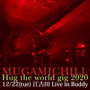 MUGAMICHILL / Hug the world gig 2020 @ Buddy(江古田、東京)