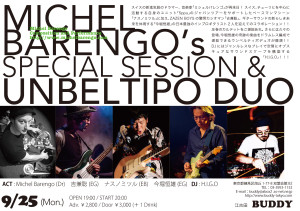 Michel Barengo's Special Session & Unbeitipo Duo @ 江古田Buddy(江古田、東京) | 練馬区 | 東京都 | 日本