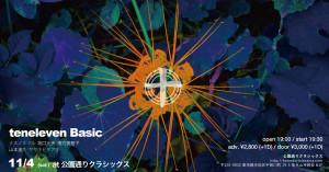 teneleven Basic @ クラシックス(渋谷、東京) | 渋谷区 | 東京都 | 日本