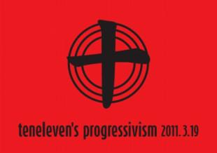 progressivism2